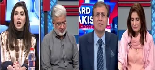 Hard Talk Pakistan (Impact of Pandora Scandal on Pakistan's Politics) - 4th October 2021