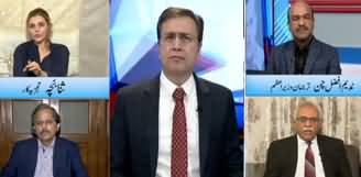 Hard Talk Pakistan (In House Change, Is Opposition on Same Page) - 9th December 2019