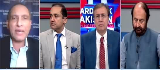 Hard Talk Pakistan (Indian Conspiracy Against Pakistan's Cricket) - 22nd September 2021