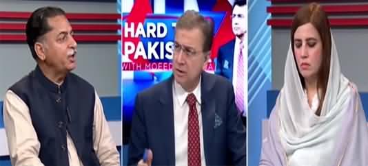 Hard Talk Pakistan (Inflation, Shahbaz Sharif Interview) - 2nd August 2021