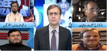 Hard Talk Pakistan (Inquiry Report & PM Action) - 6th April 2020