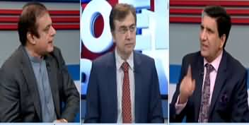 Hard Talk Pakistan (Internal Differences in PMLN) - 10th March 2020