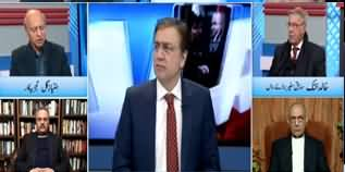 Hard Talk Pakistan (Iran And US Clash) - 8th January 2020