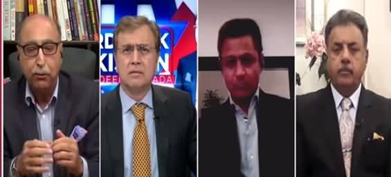 Hard Talk Pakistan (Is India Ready to Talk With Pakistan?) - 8th April 2021
