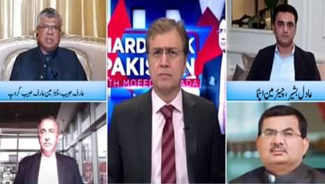 Hard Talk Pakistan (Is Pakistan's Economy Improving?) - 26th May 2021