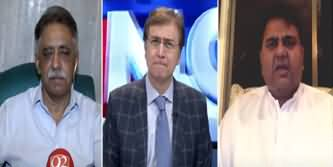 Hard Talk Pakistan (Is PM Imran Khan Under Pressure?) - 2nd July 2020