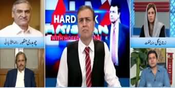 Hard Talk Pakistan (Islamabad Mein Jalsa Hoga Ya Dharna) - 31st October 2019