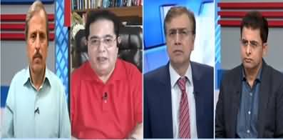 Hard Talk Pakistan (Issues of Karachi) - 7th September 2020