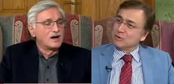 Hard Talk Pakistan (Jahangir Tareen Exclusive Interview) - 22nd January 2020