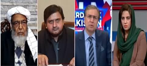Hard Talk Pakistan (Kashmala Tariq Car Incident) - 2nd February 2021