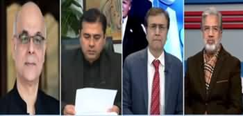 Hard Talk Pakistan (Kia Hakumat Ko Khatra Hai?) - 15th January 2020