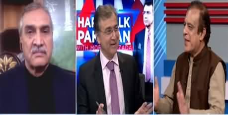 Hard Talk Pakistan (Kia PDM Long March Kamyab Hoga) - 10th February 2021