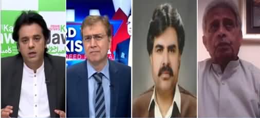 Hard Talk Pakistan (Kia PPP Aur PMLN Aik Hongi?) - 29th March 2021