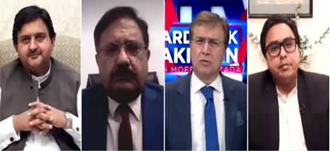 Hard Talk Pakistan (Kia Shahbaz Sharif Imran Khan Ke Liye Khatra?) - 20th May 2021