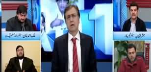 Hard Talk Pakistan (Kia Usman Buzdar Tabdeel Hoga?) - 21st January 2020