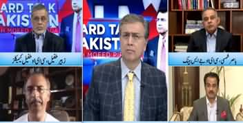Hard Talk Pakistan (Lockdown Mein Narmi) - 14th May 2020