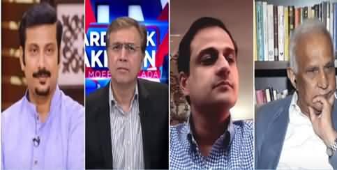 Hard Talk Pakistan (Mardam Shumari Ka Faisla) - 15th April 2021