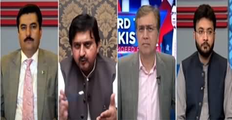 Hard Talk Pakistan (Maryam Bilawal Fight, Maryam Got Bail) - 24th March 2021