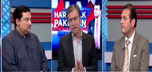 Hard Talk Pakistan (Maryam Nawaz Statement, Khawaja Asif Released) - 23rd June 2021