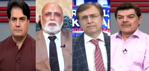 Hard Talk Pakistan (Maryam Nawaz Suddenly Active in Politics) - 12th August 2020