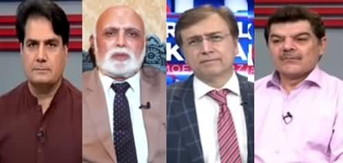 Hard Talk Pakistan (Maryam Nawaz Suddenly Active in Politics) - 12th August 2020