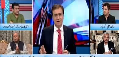 Hard Talk Pakistan (Maulana Ka March) - 9th October 2019