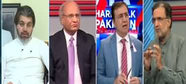 Hard Talk Pakistan (Maulana's Azadi March) - 7th October 2019