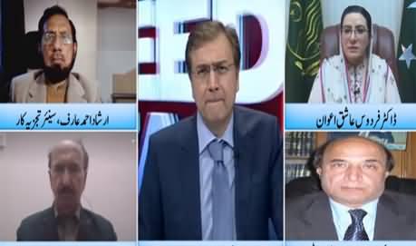 Hard Talk Pakistan (Maulana Sherani's Allegations) - 21st December 2020