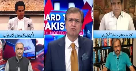 Hard Talk Pakistan (Mehngai Aur Budget) - 10th June 2021