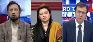 Hard Talk Pakistan (Mehngai Ke Peeche Kaun Hai?) - 10th February 2020