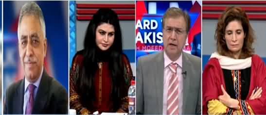 Hard Talk Pakistan (NA75 Daska Re-Poll) - 25th February 2021