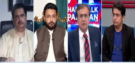 Hard Talk Pakistan (NAB Ordinance, Maryam's Criticism) - 13th October 2021