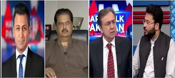 Hard Talk Pakistan (NAB, PDM, Bilawal's US Visit) - 8th July 2021