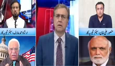 Hard Talk Pakistan (Nawaz Sharif And Maryam's Speeches) - 8th October 2020