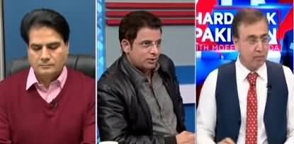 Hard Talk Pakistan (Nawaz Sharif Ki Jan Ko Khatra?) - 14th November 2019