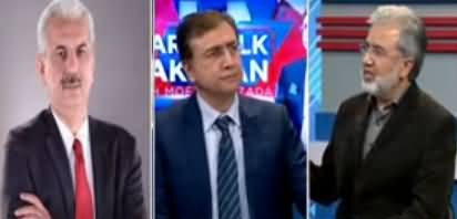 Hard Talk Pakistan (Nawaz Sharif's Bail, Azadi March) - 29th October 2019