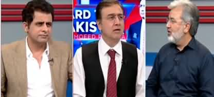Hard Talk Pakistan (Nawaz Sharif's Health, Azadi March) - 23rd October 2019
