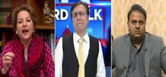 Hard Talk Pakistan (Nawaz Sharif's Health Issue) - 25th February 2020