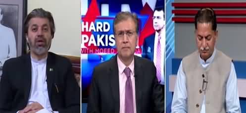 Hard Talk Pakistan (Nawaz Sharif Visa, Electronic Voting) - 9th August 2021