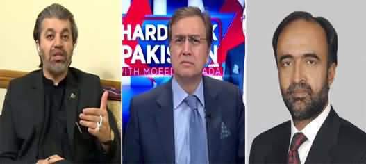 Hard Talk Pakistan (No Deal - Maryam Says - Afghanistan Issue) - 6th July 2021