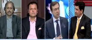 Hard Talk Pakistan (Non Serious Debates in Parliament) - 13th February 2020