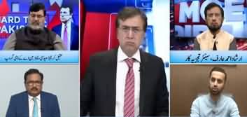 Hard Talk Pakistan (Oil Prices Decreases Worldwide) - 9th March 2020