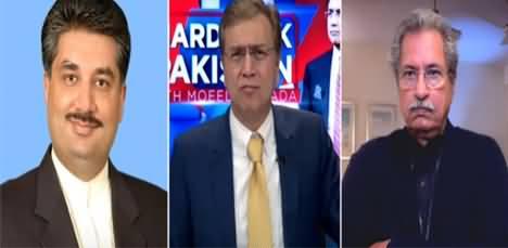 Hard Talk Pakistan (Open Ballot, PDM Failed) - 11th February 2021