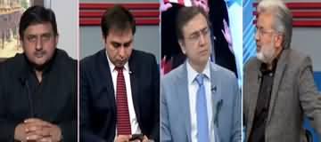 Hard Talk Pakistan (Opposition 2 Kashityun Mein Sawar) - 17th February 2020