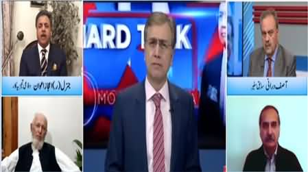 Hard Talk Pakistan (Pak Afghan Relations) - 29th September 2020