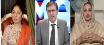 Hard Talk Pakistan (Pakistan's Arrangements For Corona) - 16th March 2020