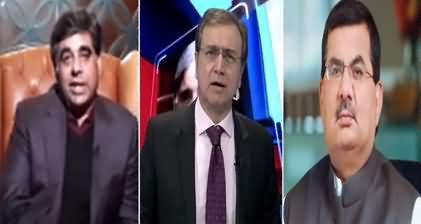 Hard Talk Pakistan (Pakistan's Economy) - 26th November 2020