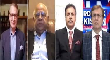 Hard Talk Pakistan (Pakistan's Policy on Kashmir) - 3rd August 2020