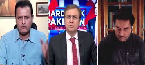 Hard Talk Pakistan (PDM, Afghanistan, Gwadar) - 5th July 2021