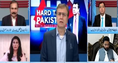 Hard Talk Pakistan (PDM Divided, Violence in Politics) - 15th March 2021